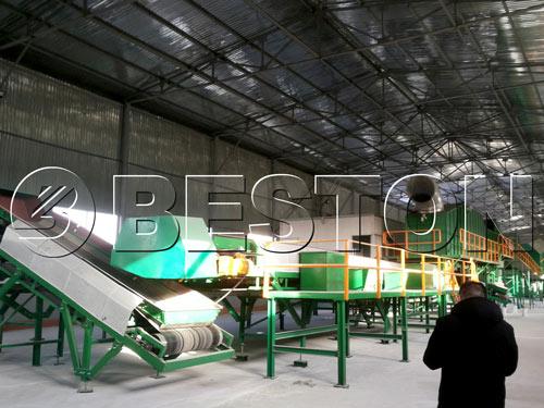MSW Treatment Plant